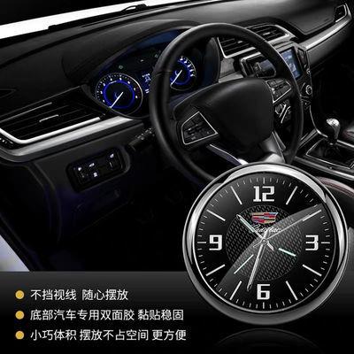 捷豹XEL XFL F-PACE XF汽车车载时钟摆件车用钟表电子钟石英钟表