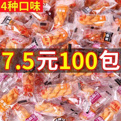 香酥小麻花酥脆传统糕点办公室休闲零食大礼包独立包装多规格一斤
