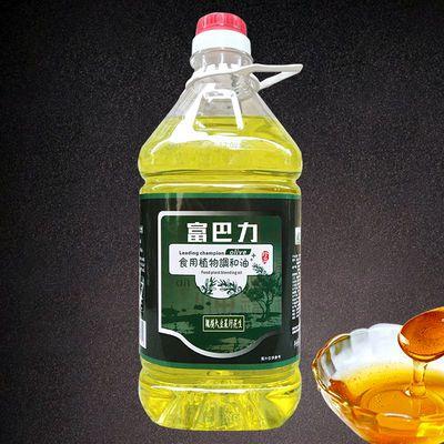 【特价】(2.7升*2瓶组合装)富巴力橄榄油含量6% 调和油 实惠装 食