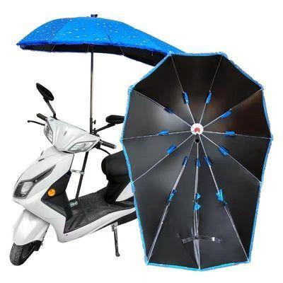 电瓶车伞三轮车车棚雨棚电动车雨伞加厚加长防雨摩托车挡风遮雨