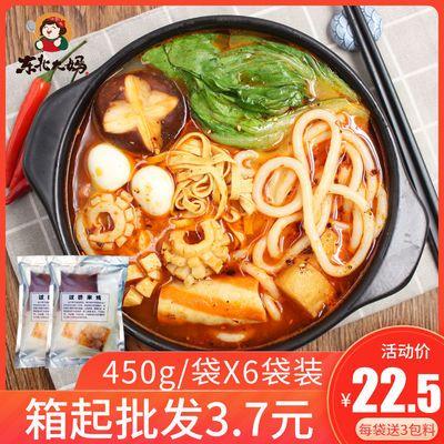 【5袋450g装】东北大妈云南过桥米线3包料米粉方便速食批发