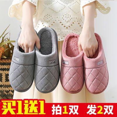 买一送一冬季棉拖鞋女情侣厚底居家室内保暖月子鞋毛绒拖鞋冬天男