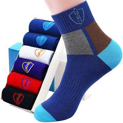 【5/10双装】袜子男士秋季透气防臭运动中筒袜吸汗男袜浅口短袜子