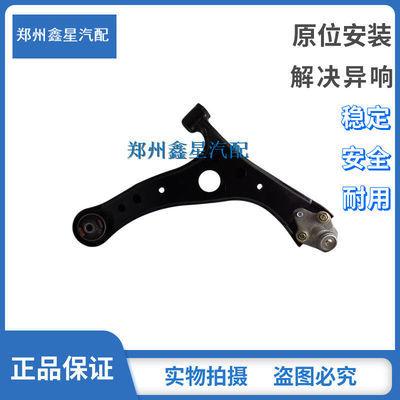 奇瑞瑞虎05款-13款 下支臂 摆臂 前轮悬挂臂托架 三角臂总成