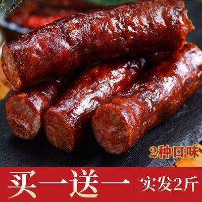 广式风味小腊肠农家广味香肠川味麻辣烟熏腊肠腊肉烤肠腊味煲仔饭