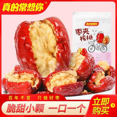 真的常想你枣夹核桃仁220g新疆优质灰枣夹核桃仁营养健康零食
