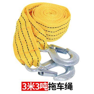 加粗钢丝绳汽车拖车绳越野小轿车强力牵引救援绳车用拉车绳拖车带