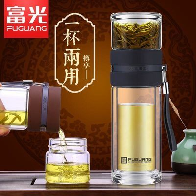富光茶水分离泡茶杯双层玻璃水杯子男女便携随手杯创意过滤泡茶师