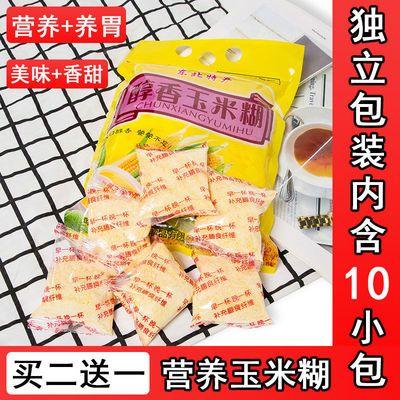 【买二送一】玉米糊即食冲饮方便代餐粉无蔗糖玉米粉营养胃早餐粥
