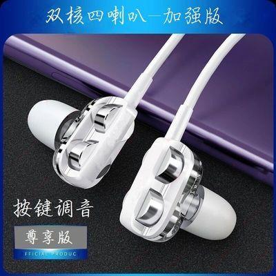 四核有线耳机OPPO A11 a7n A9X手机通用A8 K3歌男女款AX5S带耳麦