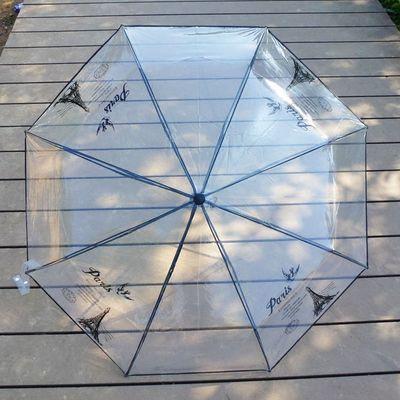 【浪漫巴黎铁塔】韩国创意情侣樱花透明三折叠伞铁塔儿童塑料雨伞