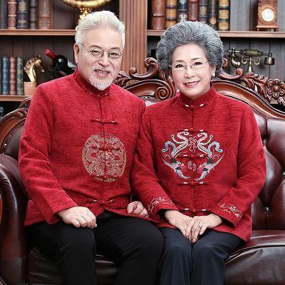 情侣装唐装男女套装中老年过寿生日爷爷奶奶婚礼服老人秋冬装外套