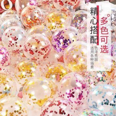 结婚婚房装饰网红气球婚礼气球金属色生日派对布置马卡龙婚庆