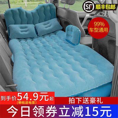 【顺丰包邮】车载充气床后排车内床垫轿车SUV通用旅行床户外睡垫