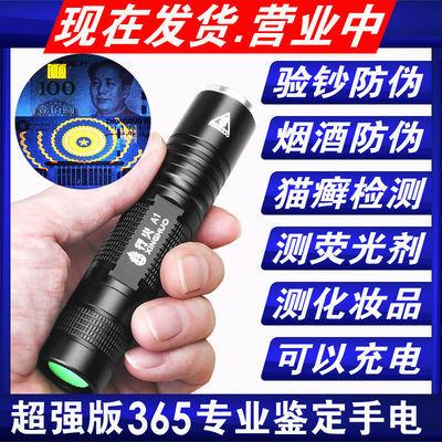 SupFire神火F12强光手电筒可充电26650超亮防水变焦LED骑行户外灯