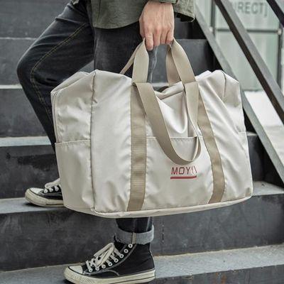 时尚手提旅行包男大容量收纳折叠包短途轻便行李包简约行李袋女包