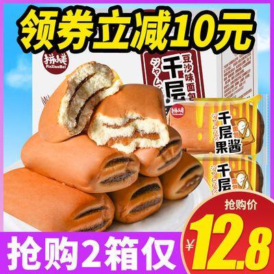 千层果酱面包早餐豆沙夹心好吃的休闲速食手撕好吃的小零食品批发