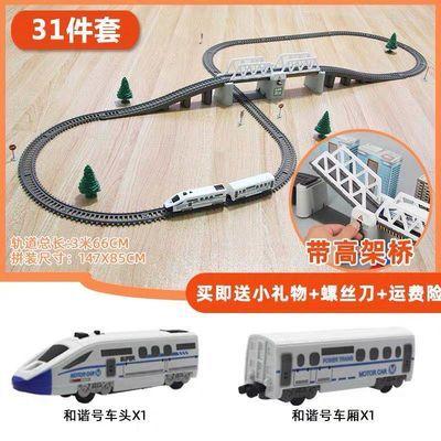 儿童高铁小火车轨道车玩具动车男孩电动列车和谐号复兴号模型套装