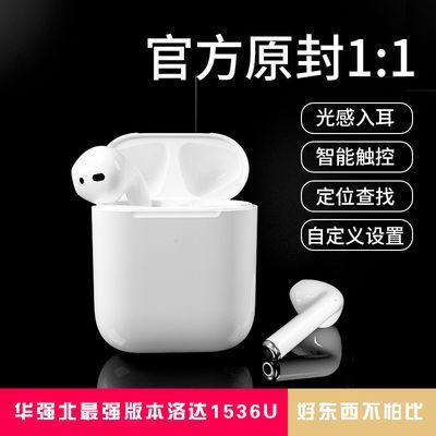真光感蓝牙无线耳机2代入耳式洛达1536U定位改名弹窗华为苹果通用