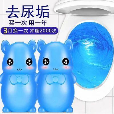洁厕灵【送豪礼】蓝泡泡洁厕宝清香型洁厕厕所除臭香薰马桶清洁剂