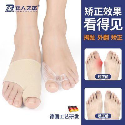 拇指外翻矫正器女士大脚骨分趾器大拇指纠正可以穿鞋母脚趾矫正器