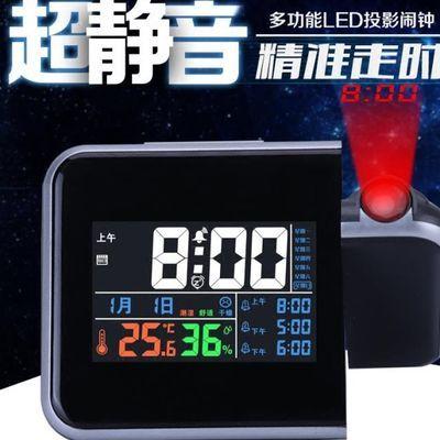 闹钟创意静音学生床头男女简约现代多功能智能投影钟夜光投影时钟