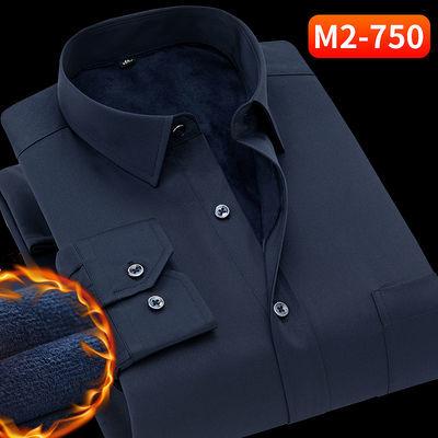 墨绿色冬季弹力保暖衬衫男商务休闲长袖衬衫男加绒加厚西装打底衫