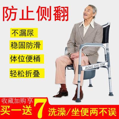榕树头FX-608坐便椅可折叠老人坐便器移动马桶老年残疾人坐便椅子