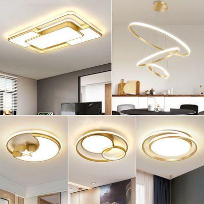 现代简约全屋套餐北欧led客厅卧室吸顶灯2020新款套装组合灯具