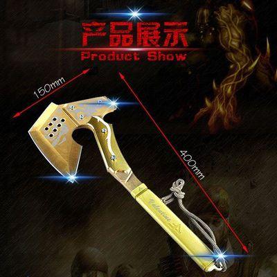 新款黄金玫瑰手斧户外防身战刀穿越火线CF真斧头军刀野营斧开山斧