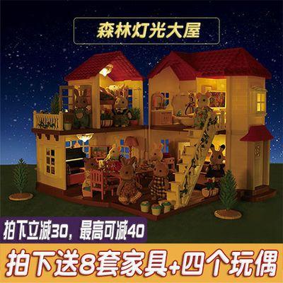 41267/女孩过家家玩具屋别墅房森贝儿家族森林灯光大屋儿童生日礼物套装