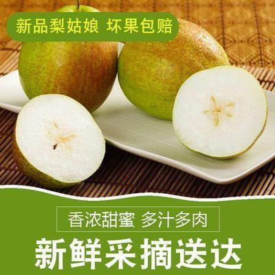 https://t00img.yangkeduo.com/goods/images/2020-08-04/fb6c8e97947759fd4a4e335d5297a888.jpeg