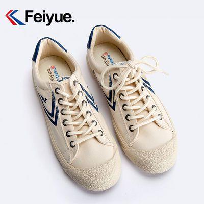 61690/飞跃女鞋帆布鞋女Feiyue情侣鞋潮复古原宿百搭板鞋低帮休闲鞋子男