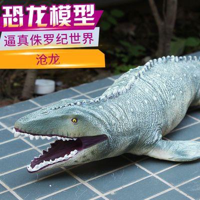 侏罗纪世界恐龙沧龙海王龙软胶远古海洋动物模型儿童玩具礼物