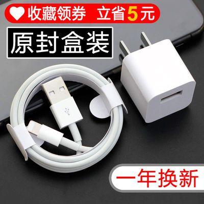 苹果6s 7plus原装数据线8 xr xsmax手机充电线充电器头11正品通用