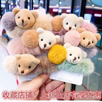 头绳女可爱小熊毛绒发圈成人扎头发橡皮筋森系女学生韩版时尚发饰