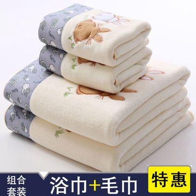 https://t00img.yangkeduo.com/goods/images/2020-08-05/1d8366390b97e77893133f4a6fc223ce.jpeg
