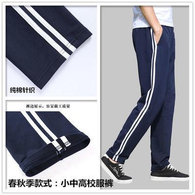 纯棉校服裤子男女高中学生两条杠藏蓝色春秋运动双杠白边初中校裤