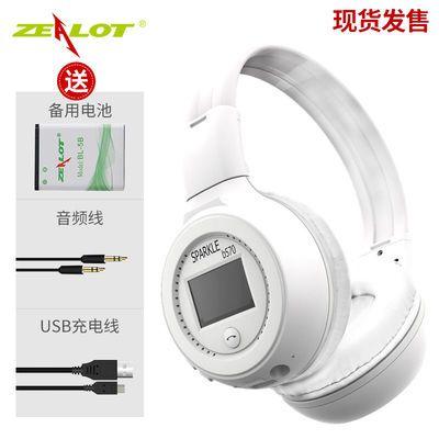 蓝牙耳机头戴式无线手机通用插卡收音电脑运动音乐耳麦重低音便携