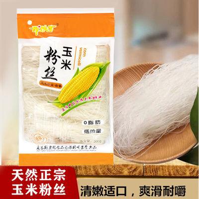 正宗龙口玉米粉丝火锅酸辣粉扇贝花甲方便速食玉米细烧烤蒜蓉粉丝