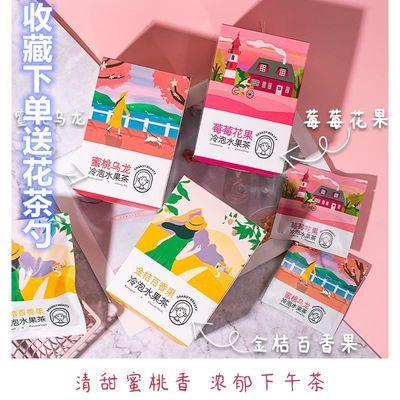 蜜桃白桃蔓越莓金桔百香水果组合袋装冷热泡乌龙茶包花茶
