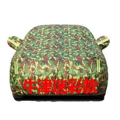 大众新捷达专车专用车衣车罩汽车套加厚加绒防晒防雪隔热防雨布结