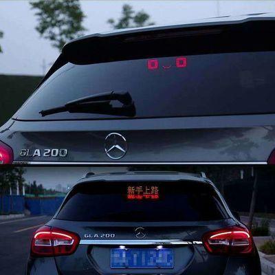 汽车领航灯刹车灯表情灯网红灯改装个性灯个性小尾灯眨眼尾灯LED