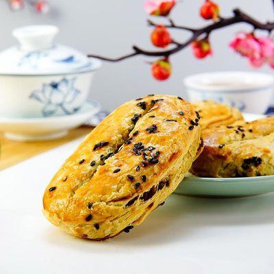 【领券减20】零食糕点牛舌饼椒盐瓦底酥饼烧饼咸味饼干低糖1/5斤