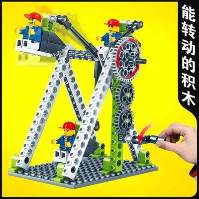 科教齿轮拼装积木小学生机械组兼容男孩开发智力STEM创客玩具