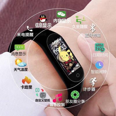78555/新一代蓝牙智能手环男女孩学生电子表震动闹钟计步运动手表可充电