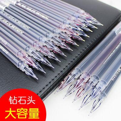 中性笔0.38mm钻石头全针管签字笔学生水笔黑色碳素笔大容量水性笔