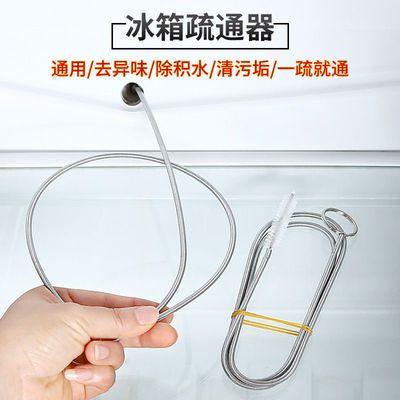 冰箱排水孔疏通器带小毛刷头清洗冰箱冷藏室排水孔神器清理通用型