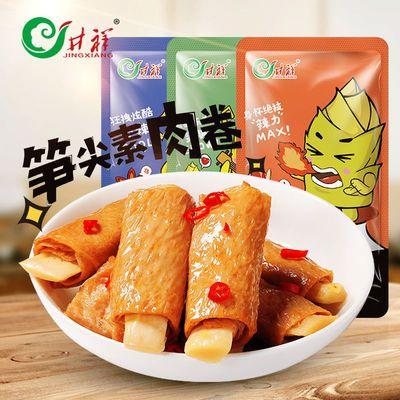 井祥素食纯素零食仿荤素食竹笋素肉片办公室休闲零食特色食品