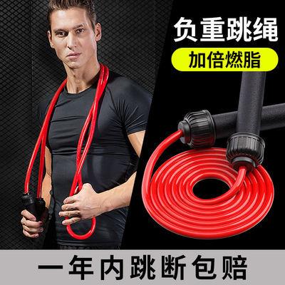 负重跳绳成人女健身减肥燃脂加粗加重专业重力运动训练绳大跳男神